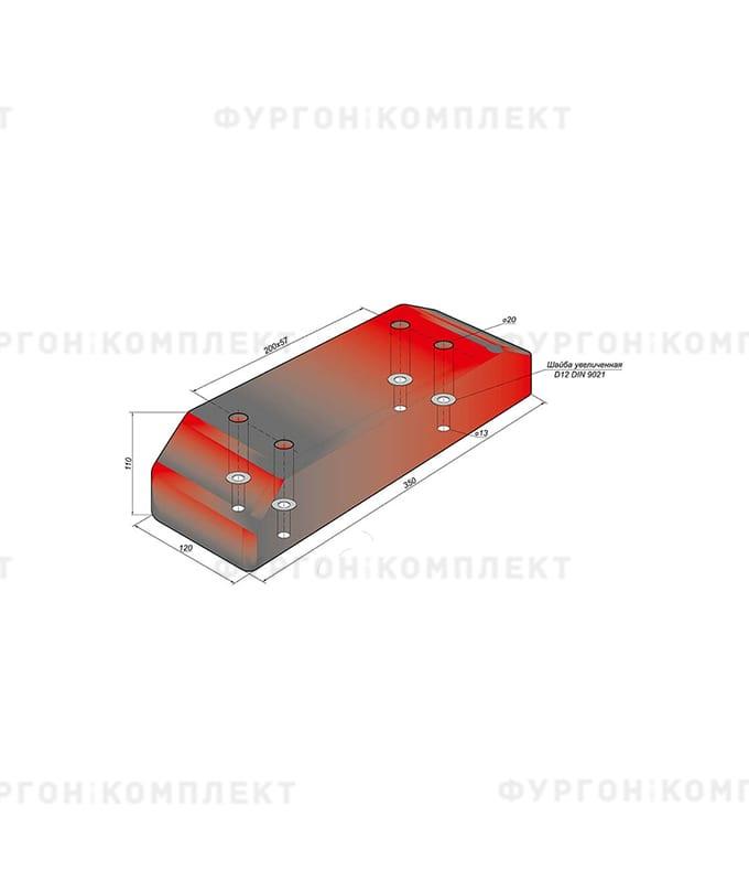 Отбойник прямоугольный → 350×120×110мм, 5.6кг (øотверстий: 13мм)