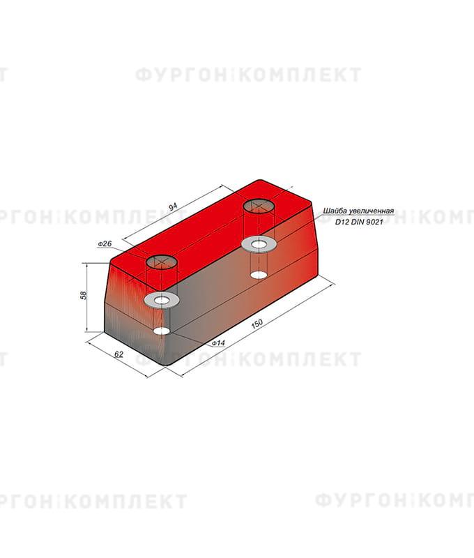 Отбойник прямоугольный → 150×62×58мм, 0.66кг (øотверстий: 14мм)