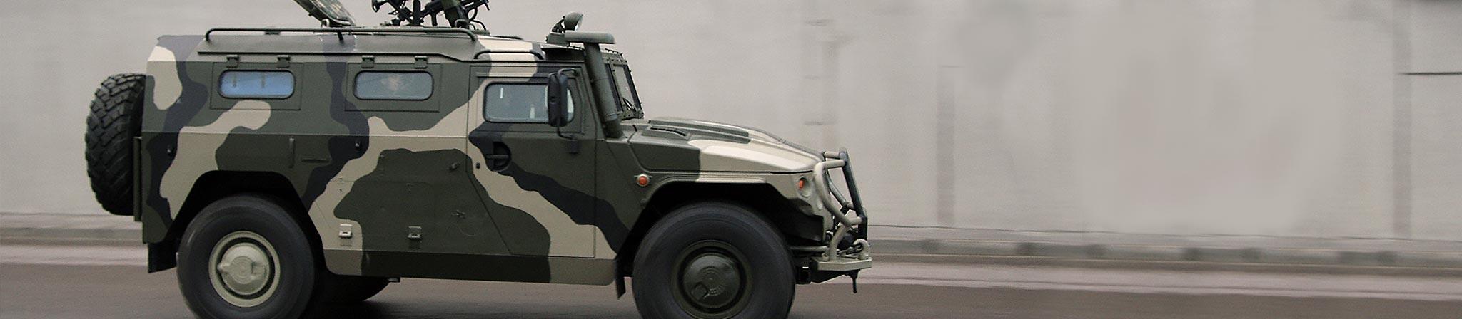 «Фургон–Комплект» поздравляет с Днем защитника Отечества!