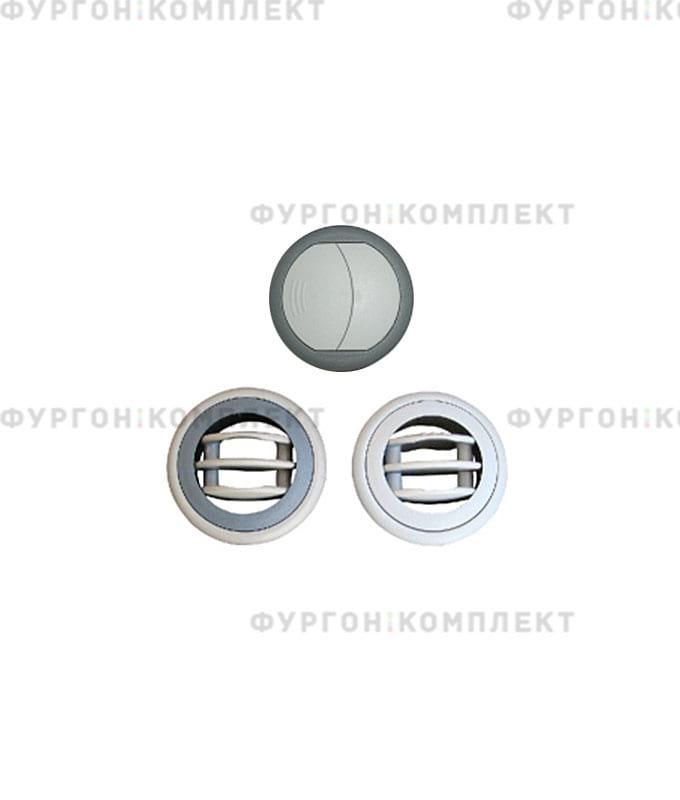 Дефлектор для обдува салона (круглый)