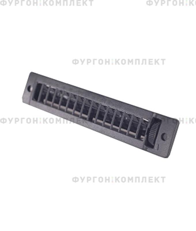 Дефлектор для обдува салона (плоский)