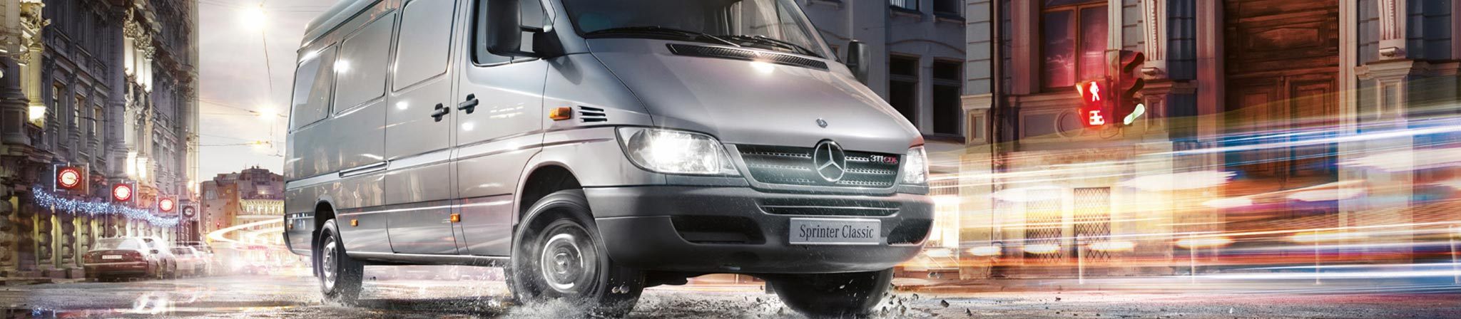 Mercedes-Benz Sprinter Classic — новая жизнь «немца» в России