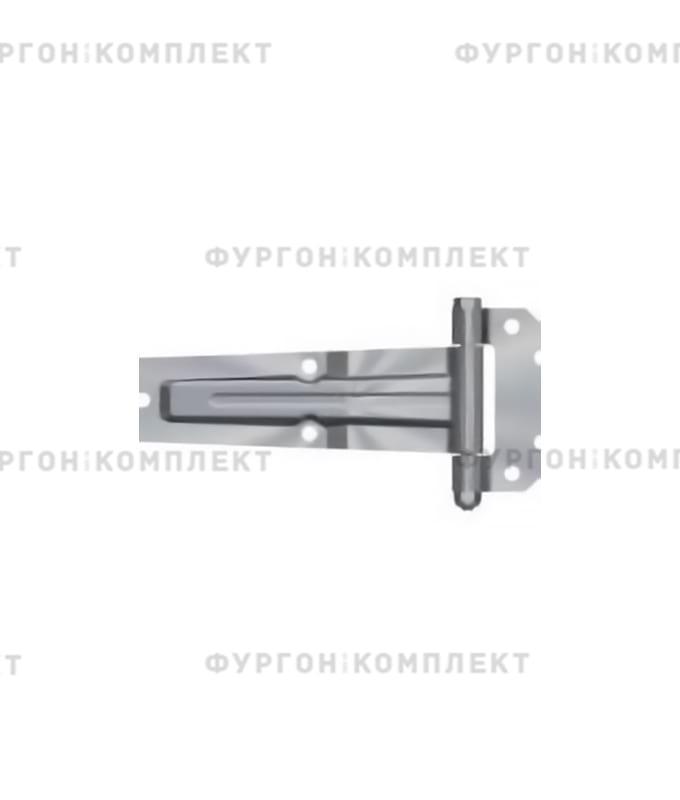 Петля боковой двери (длина 185 мм)