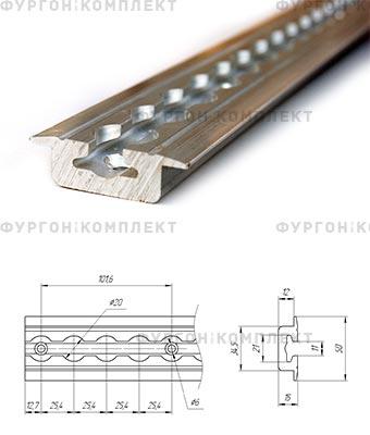 Алюминиевая рейка ТРА-2