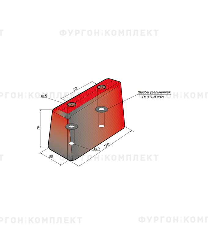 Отбойник прямоугольный → 120×50×70мм, 0.39кг (øотверстий: 10мм)
