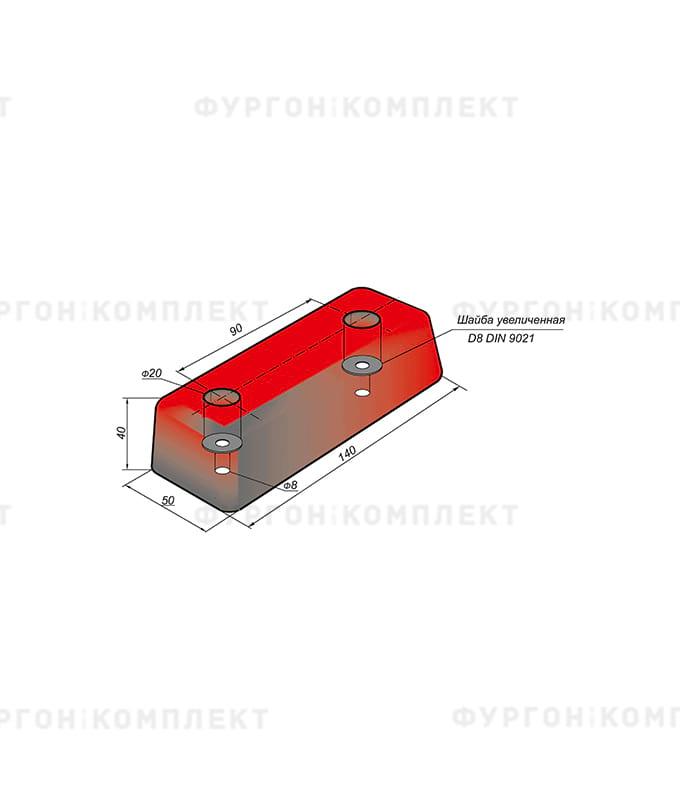 Отбойник прямоугольный → 140×50×40мм, 0.8кг (øотверстий: 8мм)