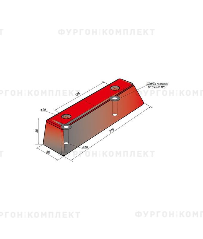Отбойник прямоугольный → 210×50×55 мм, 0.6кг (øотверстий: 10мм)