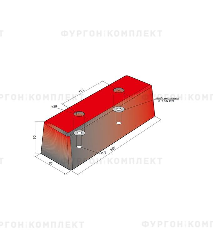 Отбойник прямоугольный → 250×85×90 мм, 1.9кг (øотверстий: 11мм)