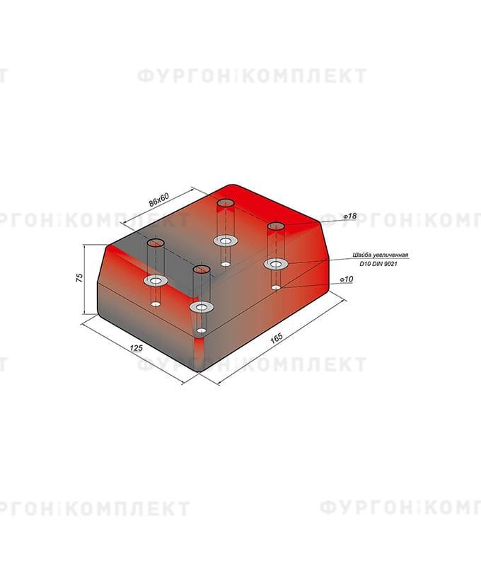 Отбойник прямоугольный → 165×125×75мм, 1.65кг (øотверстий: 10мм)