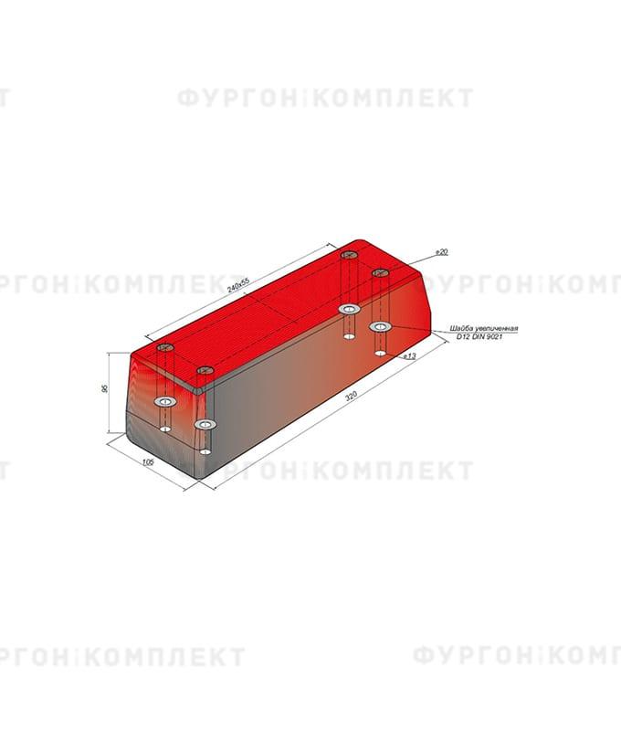 Отбойник прямоугольный → 320×105×95мм, 3.8кг (øотверстий: 13мм)