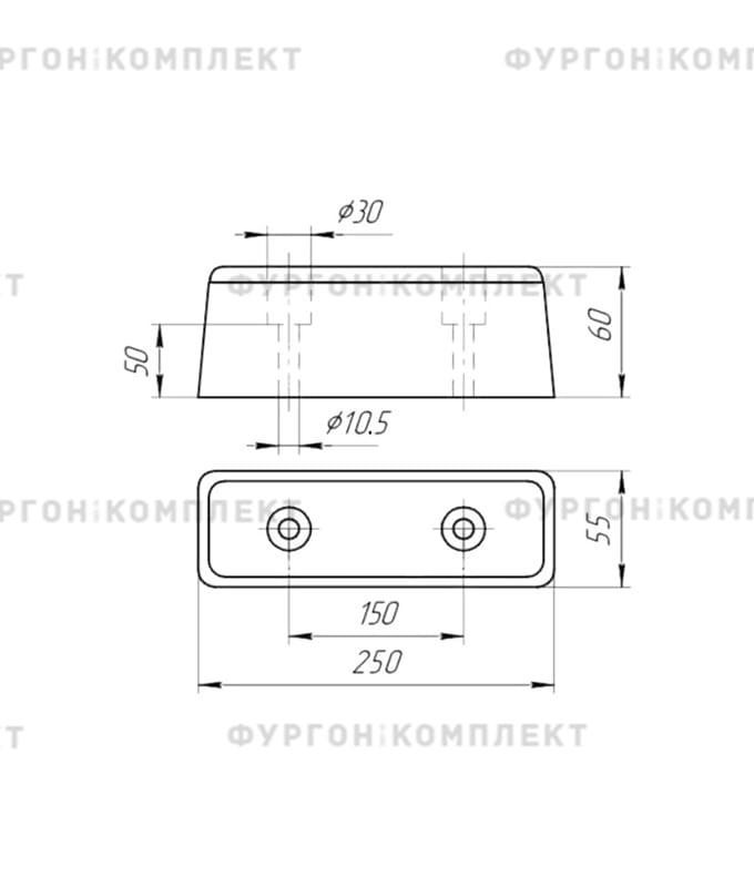 Отбойник резиновый (размер 250 х 55 х 60 мм)