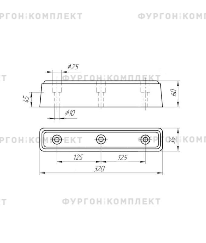 Отбойник резиновый → 310х35x60 мм (3 отверстия, 1,3 кг)