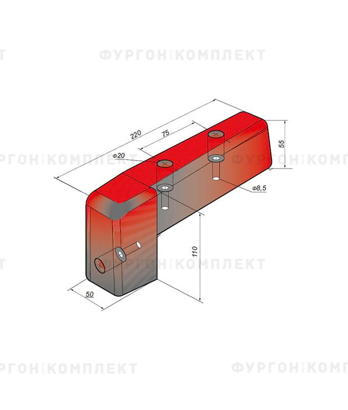 Отбойник угловой → 220×110×50×55мм (950г)