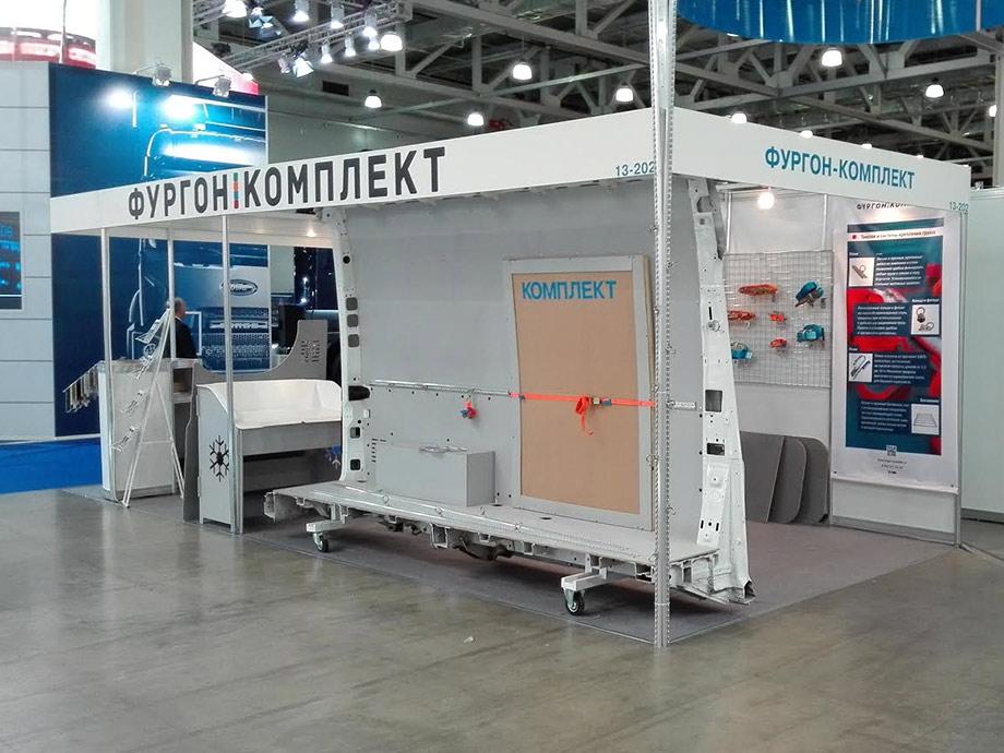 Стенд компании Фургон-Комплект на COMTRANS'15