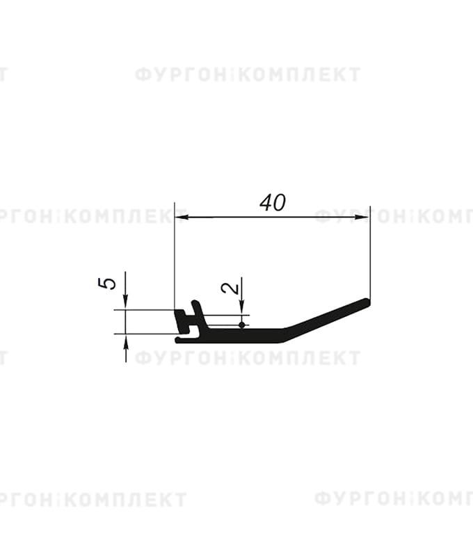 Уплотнитель внешний для сдвижного тента (размер 40мм)