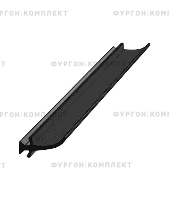Уплотнитель внутренний для сдвижного тента