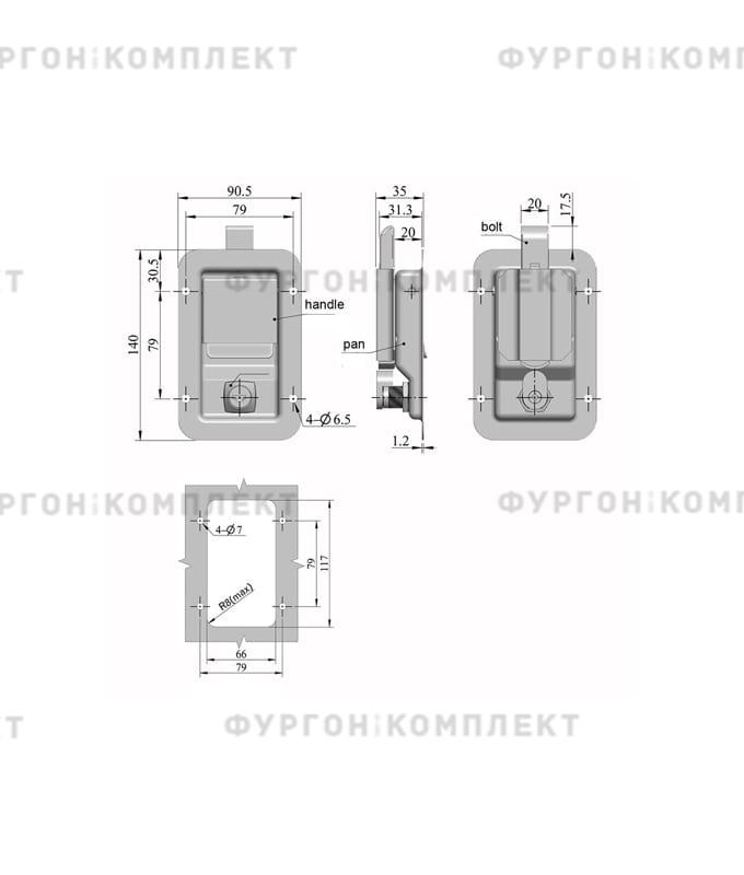 Замок клавишный универсальный (140мм)